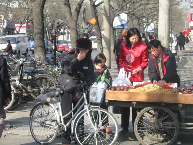 3ca2dc6618 Beijing Jingshan School Exchange Program / Journals from the Archives